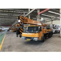 Buy cheap Swing Speed 0 - 3rpm Hydraulic Vehicle Mounted Crane Outrigger Span 4.31m X 4.2m product