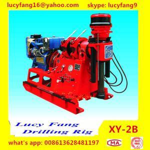 Buy cheap 重慶の50-500 m NQの良質XY-2Bの携帯用ダイヤモンドのコア試すいの装備の鉱物の調査 product