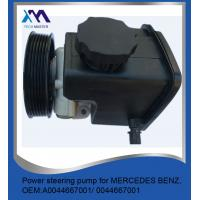 Buy cheap OEM Power Steering Pump A0044667001 Mercedes e-Class c-Class W211 W204 product