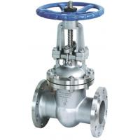 Buy cheap High Pressure Resilient Seated Gate Valve For Sewage Disposal Energetics Pipe product