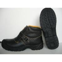 Buy cheap Leather Safety Shoes (UQ-0016SS) product