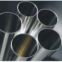 Buy cheap Heavy calibre seamless stainless steel pipe product
