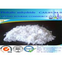 Buy cheap Phthalic Anhydride PA Animal Feed Additives Scaly Powder CAS 85-44-9 C8H4O3 product