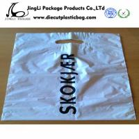 Buy cheap Hot Seal LDPE Personalised Carrier Bags Printing supermarket Plastic Bags product