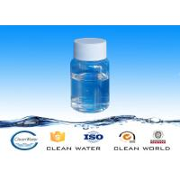 Buy cheap ISO / BV / SGS Water Treatment Chemicals Flocculant Special For Mining product