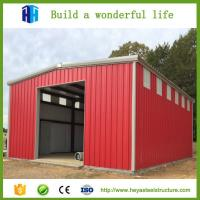 Buy cheap Chinese 1000m2 steel warehouse stainless steel workshop for sale product