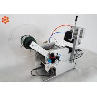 Buy cheap Round Bottle Silicone Woven Label Machine Vertical Sticker 220W Power 65 45 * from wholesalers