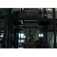 China Mild Steel Double Shaft Paddle Mixer For Construction Material Plant on sale