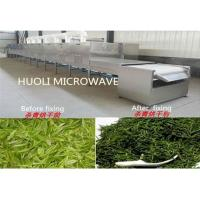Buy cheap Drying Equipment  Industrial Microwave Dryer product