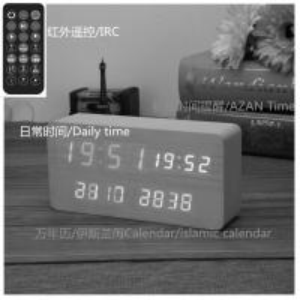 Buy cheap Azanの目覚し時計、豪華なシリコーンの目覚し時計、ホテルの目覚し時計 product