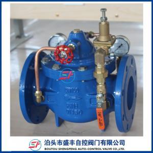 válvula de diminuição dútile ajustável da pressão do ferro da válvula de diminuição da pressão 200X com de alta qualidade