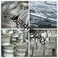 Buy cheap Aluminium scrap,Aluminum wire scrap product