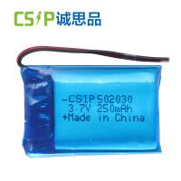 Buy cheap CSIP Small Standard Lithium Polymer Battery LiCoO2 Material Dual IC Chips product