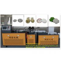 Buy cheap 5 Tons Pressure Cylinder Paper Plate Making Machine 0.8 Cubic / Min Air Flow Volume from wholesalers