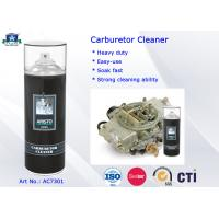 Buy cheap 400ML Carburetor Cleaner Spray / Aerosol Carb and Choke Cleaner Car Cleaning Product product