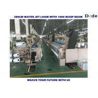 Buy cheap 2.2kw 75 Inch Water Jet Loom Cam Shedding , Home Fabric Weaving Machine product
