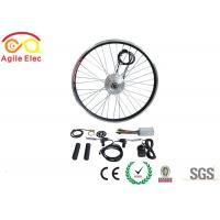Buy cheap kit de moteur de hub d'avant de vitesse maximum de 25KM/H pour la bicyclette à moteur product