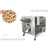 soybean roaster machine for sale