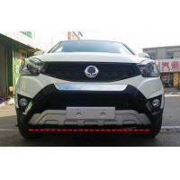 Buy cheap Custom ABS Front Car Bumper Guard For SSANGYONG KORANDO C200 2014 Advanced auto parts product