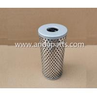 Buy cheap Good Quality Oil Steering Filter Element For FAW Truck 6X13 product