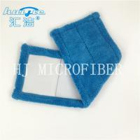 Buy cheap Microfiber Coral Fleece Wet Pads Multifunctional product
