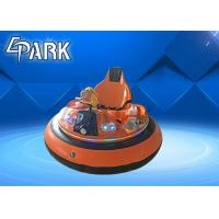 Buy cheap Kid Game Machine Classic Air Spring UFO Bumper Cars For 1 - 2 Player With 50AH Battery product
