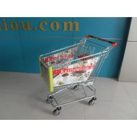 Colorfull Shopping Trolley with arclic advertisement board