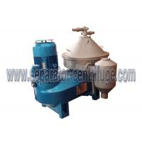 Buy cheap Vertical Rotary Bowl Separator - Centrifuge For Biodiesel Separation product