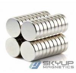 Buy cheap Industrial Custom Neo N52 Ndfeb Permanent Disc Magnets Rare Earth Neodymium Magnet product