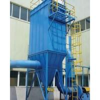 Buy cheap Air Bag Filter Industrial Dust Collector Systems With High Efficiency Filtration product