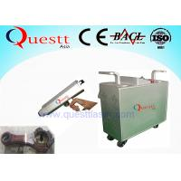 Buy cheap Hand Held Gun Laser Cleaning Machine , Laser Rust Removal Laser Machine from wholesalers