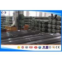 Buy cheap Hot Rolled / Hot Forged / Cold Drawn Stainless Steel Bar 2Cr13 / X20Cr13 / 1.4021 Grade product