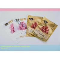 China Leakproof Frozen Beef Space Saver Vacuum Seal Storage Bags With Custom Printed For Japanese Markets on sale