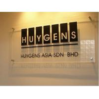 Buy cheap POP wall-mounted frosted acrylic logo sign product