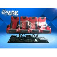 Buy cheap Durable FRP + Steel VR 5D Cinema Simulator With 6 / 8 / 9 / 12 Seats product