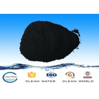 Buy cheap drinking water grade black powder 99% activated carbon with ISO product