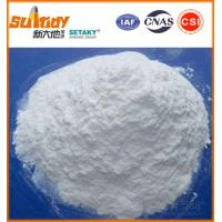 Buy cheap good price China made construction HPMC white powder for tile adhesive mortar from wholesalers