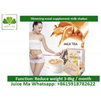 Buy cheap Lightly Brown Natural Meal Replacement Shakes Satiety Milk Tea For Weight Loss product