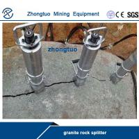 Buy cheap Hydraulic Granite Rock And Concrete Splitter used with hydraulic pump|high pressure|factory price|in promotion from wholesalers