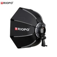 Buy cheap TRIOPO 55CM Foldable Octagonal Softbox with Speedring for Speedlite with black from wholesalers
