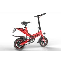 Buy cheap 400W 48V Folding Road Bike Portable Electric Bicycles For Adults / Children product