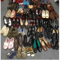 Buy cheap Selling used shoes with high quality and lower price Top grade quality ,no torn , no spoil , no dirty product