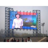 Buy cheap Big Size LED Video Display Board product