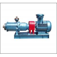 China MCM Magnetic Driven Pump on sale