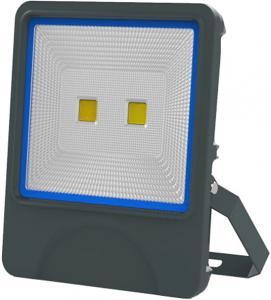 Buy cheap Epistar COB LED Flood Light Retrofit 100W waterproof IP66 Black Silver from wholesalers
