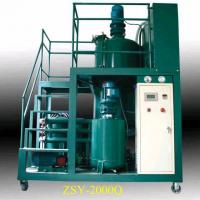 China ZSY Waste Engine Oil Regeneration Device on sale