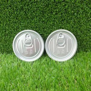Buy cheap 300# extremidade aberta fácil de alumínio EOE de 72,9 milímetros para o empacotamento de alimento da lata de lata product