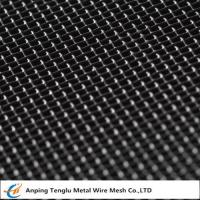 Buy cheap Mild Steel Wire Mesh Square Hole Woven Mesh Known as Black Cloth product