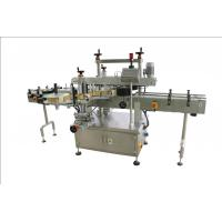 Buy cheap Chemical Bottle Labeling Equipment product