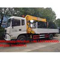 Buy cheap 2019s high quality and good price Dongfeng imitated tianjin 8tons telescopic from wholesalers
